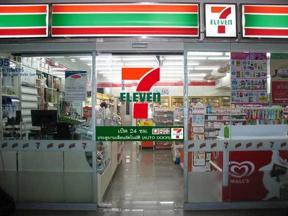 7-Eleven murder