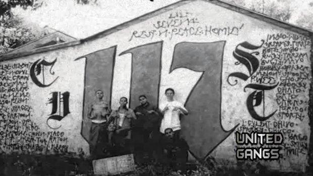Compton Varrio 117